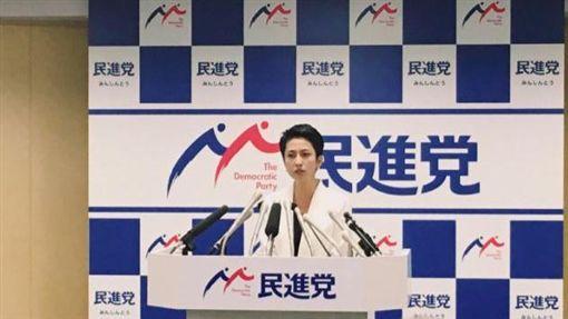 因不承認台灣是國家 日法務省不受理蓮舫放棄國籍證明文件